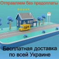 "Самогонный аппарата Kors Gold Clamp 3"" 120 литров"