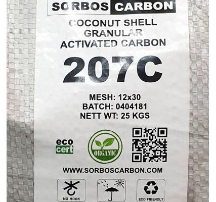 Уголь кокосовый активированный КАУ 500 грамм