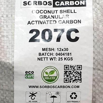 Уголь кокосовый активированный 207С КАУ 500 грамм