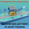Самогонный аппарат Kors Start 27 литров