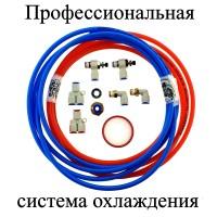 Аппарат Kors Вronze Standart 27 литров