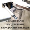 "Ректификационная колонна Kors Прима Тора кламп 2"" 27 литров"