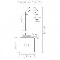 Аппарат Kors Silver Plus 27 литров