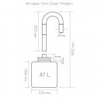 Самогонный аппарат Kors Silver Modern 47 литров